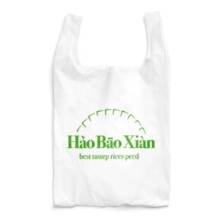 好餃子 Reusable Bag