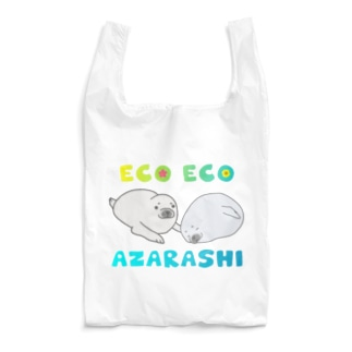 エコエコアザラシ Reusable Bag