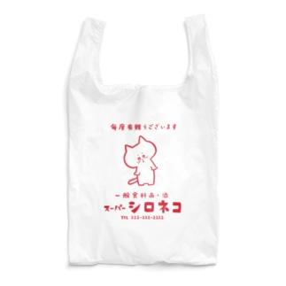 スーパーシロネコのレジ袋風エコバッグ Reusable Bag