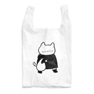 お買い物 Reusable Bag