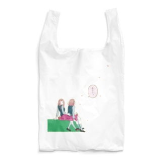 春だねぇ Reusable Bag