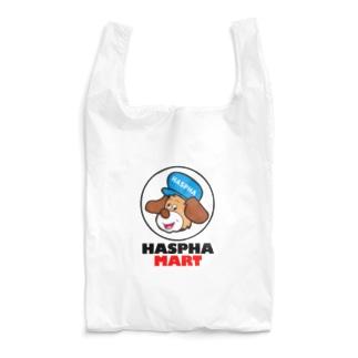 ハスファーマート Reusable Bag