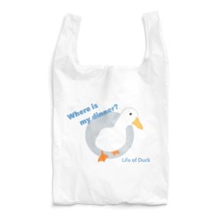 ご飯まだ? Reusable Bag