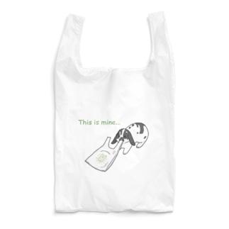 いたずらうさぎ Reusable Bag