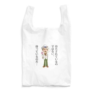 待ちぼうけ紳士 Reusable Bag