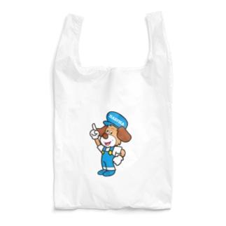 HASPHA Reusable Bag