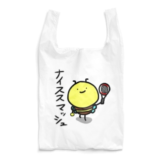 ナイススマッシュ Reusable Bag