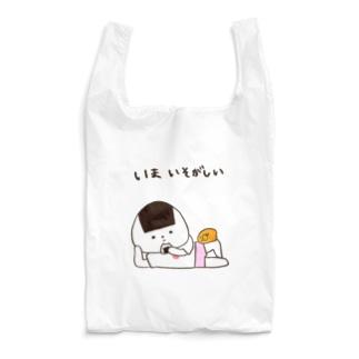 おにぎり いまいそがしい Reusable Bag