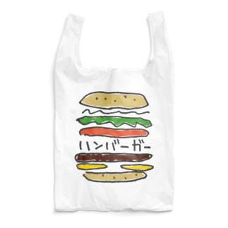 ハンバーガー_カラフル Reusable Bag