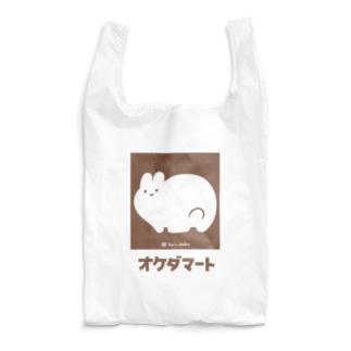 オケダマート(茶) Reusable Bag