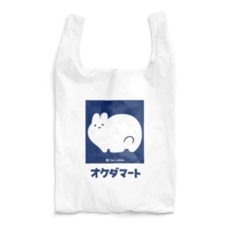 オケダマート(紺) Reusable Bag