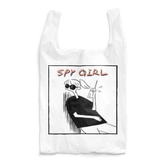 SPY GIRL Reusable Bag