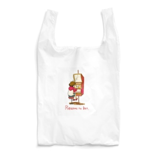 賭けの心理 Reusable Bag