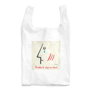 ヒッカキ Reusable Bag