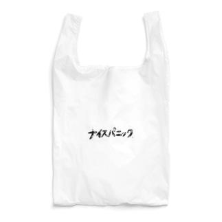 ナイスパニック店のナイスパニックエコバック type1 Reusable Bag