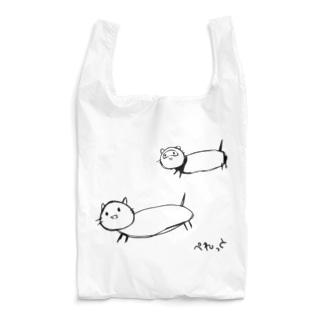 ぺれっと Reusable Bag