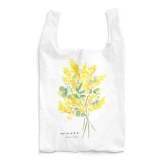 あの日のミモザ Reusable Bag