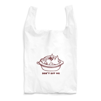 DON'T EAT ME Reusable Bag