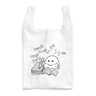 結城浩の「書いて学ぼう!」 Reusable Bag
