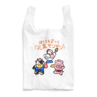 肉屋のイラスト ロゴ入り Reusable Bag