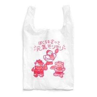 肉屋のイラスト ロゴ入り ピンクカラー Reusable Bag