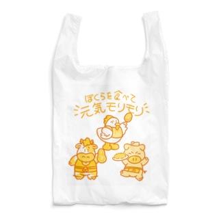 肉屋のイラスト ロゴ入り イエローカラー Reusable Bag