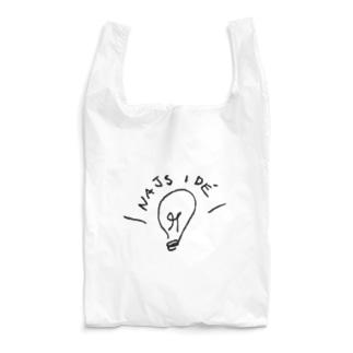Najs ide! Reusable Bag