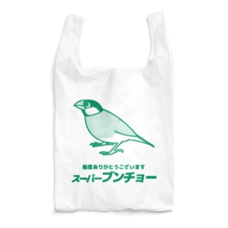 ⑺架空のスーパー(パチクリ桜文鳥) Reusable Bag