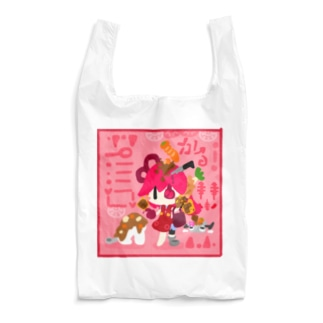 かれー Reusable Bag