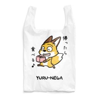YURU-NEGA:10 Reusable Bag