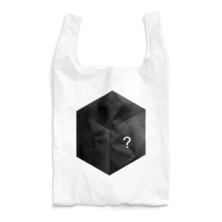 Black Box  Reusable Bag