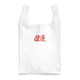 健康 Reusable Bag