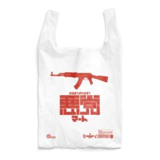 「架空スーパー」エコバッグ Reusable Bag