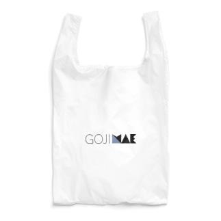 ご自前の Reusable Bag
