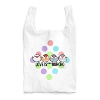爽やか豆文鳥 Reusable Bag
