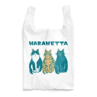 HARAHETTA Reusable Bag