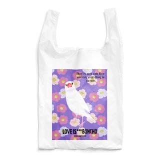 ピッピさん「呼んだ?」 Reusable Bag