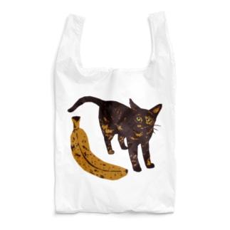 完熟バナナとサビ猫さん Reusable Bag