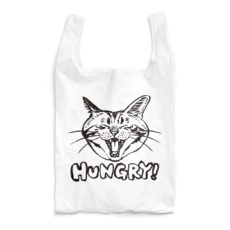 HUNGRY! Reusable Bag