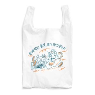たべたいガール Reusable Bag