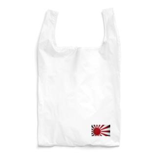 旭日旗風暗め Reusable Bag