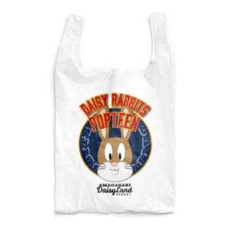 みんなの人気者!デイジー・ラビッツ・ポップティーン! Reusable Bag