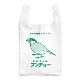 ⑽架空のスーパー(パチクリ桜文鳥) Reusable Bag