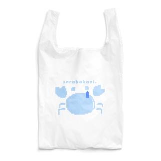 sarabakani Reusable Bag