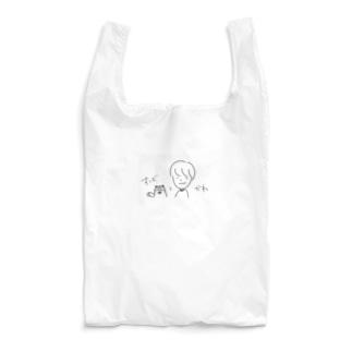 かれのバッグ【すばと一緒】 Reusable Bag
