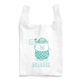 おじゃもんくん Reusable Bag