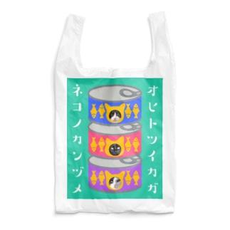ネコノカンヅメ 猫缶 Reusable Bag