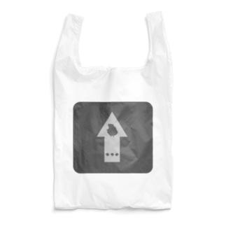 ものくろやじるし Reusable Bag
