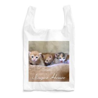 こーまーりー3きょうだい💓 Reusable Bag