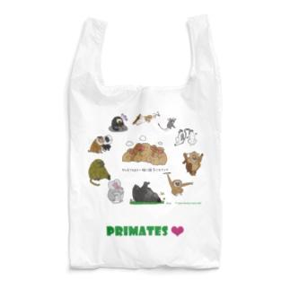 12種の霊長類 Reusable Bag